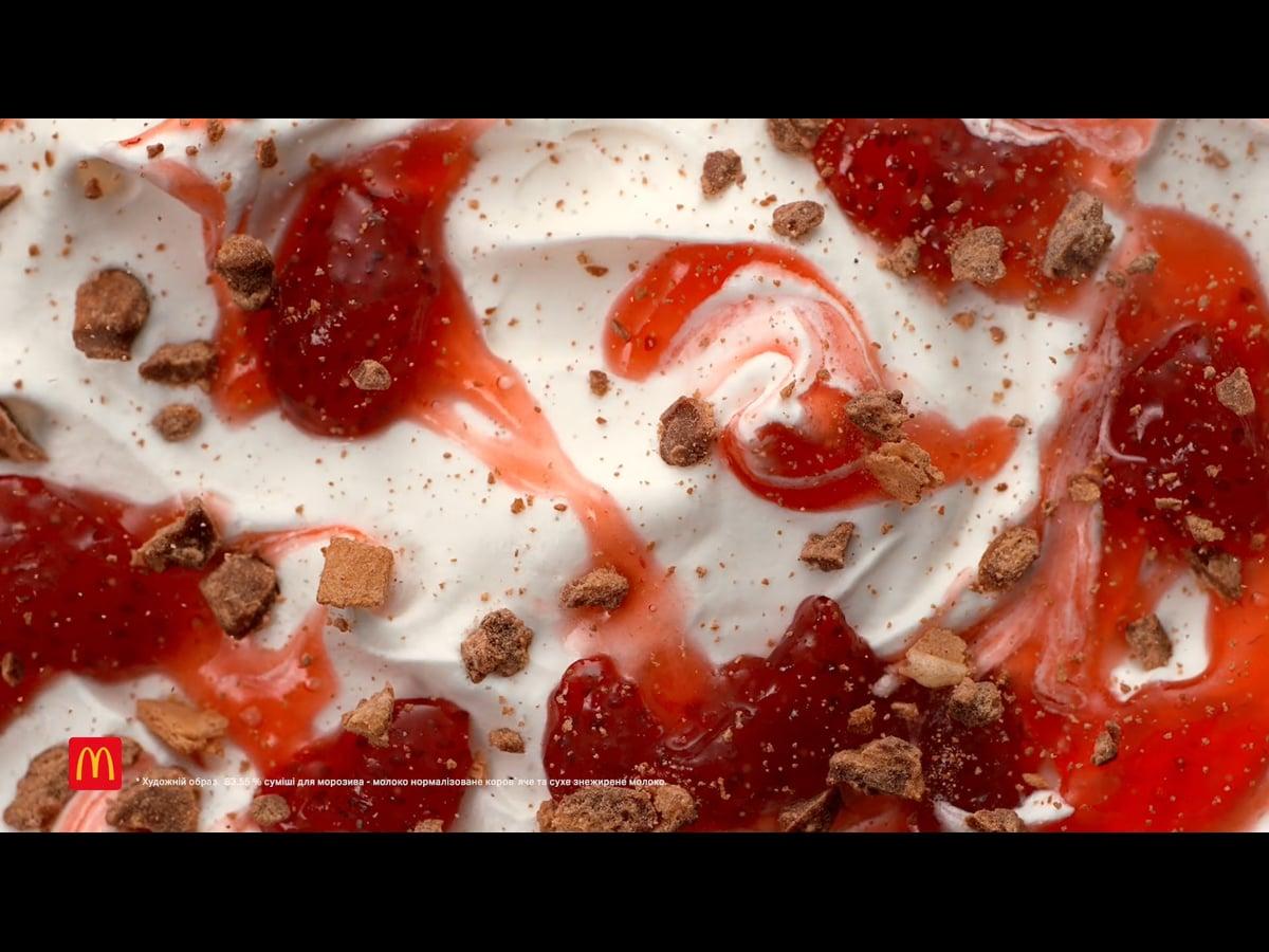 McDonald's  Icecream