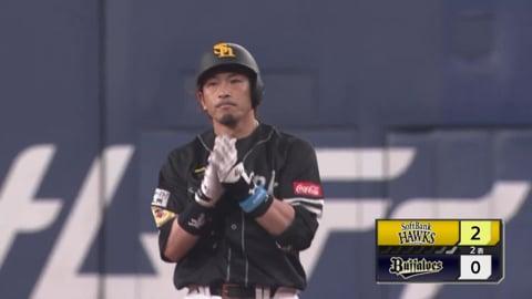 【2回表】ホークス・松田 追加点となるタイムリーを放つ!! 2021/3/30 B-H