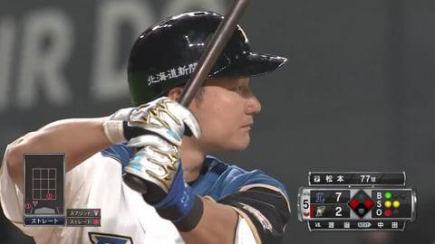 【5回裏】ファイターズ・渡邉 変化球をすくい上げてセンター前にタイムリーヒット!! 2021/3/30 F-L
