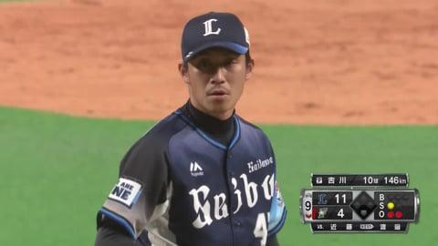 【9回裏】ライオンズ・吉川 古巣相手に最終回をパーフェクトピッチング!! 2021/3/30 F-L