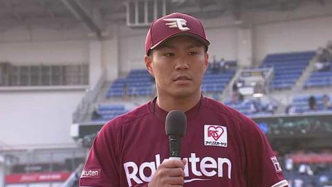 イーグルス・則本投手ヒーローインタビュー 3/31 M-E