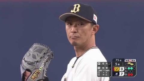 【5回表】バファローズ・増井 5回無失点の投球で先発の役割を果たす!! 2021/3/31 B-H