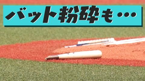 バファローズ・山本『バット粉砕』もホークス・松田に安打を許す…