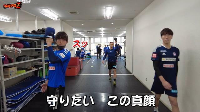 【広報潜入カメラ】SEIRO BOY'S COLLECTION