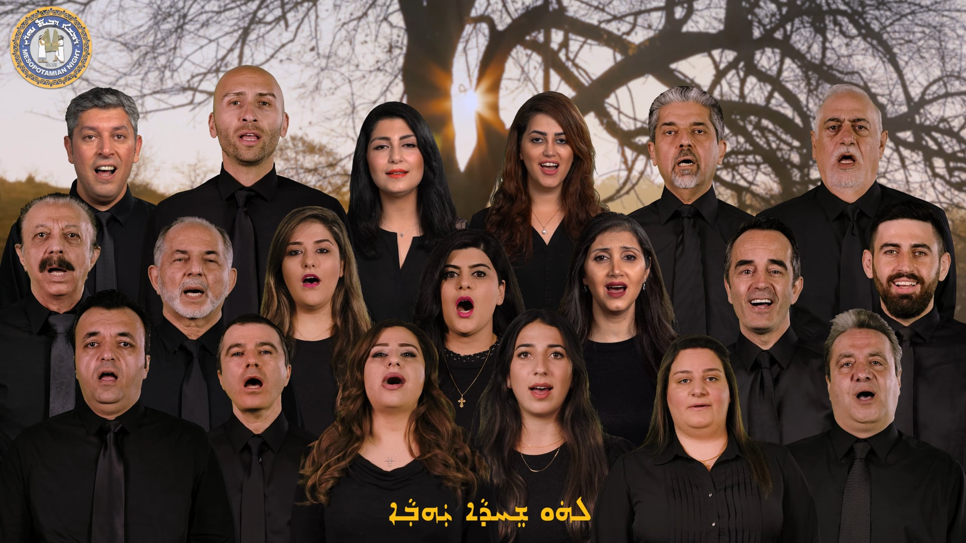 Maran Qime'leh   Easter Choir Music Video   Green Screen + Rotoscope Animation