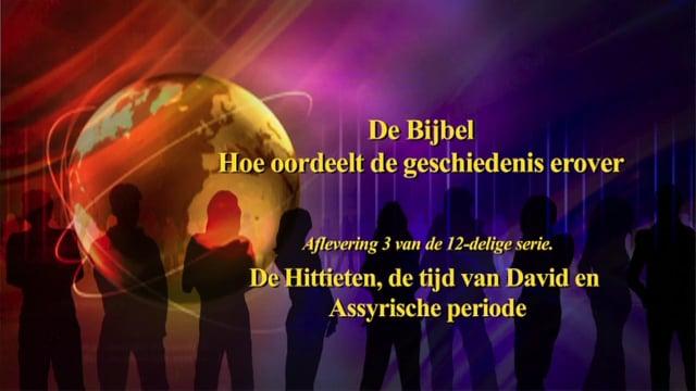 De Bijbel Hoe oordeelt de geschiedenis erover. Deel 03
