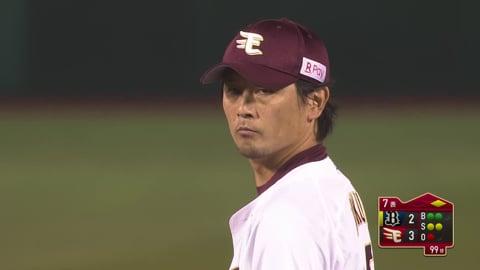 【7回表】イーグルス・涌井 今季2勝目に向けて7回2失点の好投を見せる!! 2021/4/2 E-B