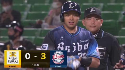 【1回表】打撃好調のライオンズ・呉の2点タイムリーヒット!! 2021/4/3 H-L