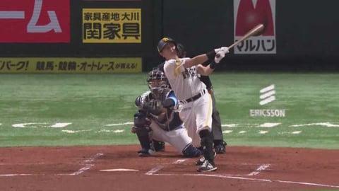 【1回裏】すぐさま反撃!! ホークス・川島が先頭打者ホームランを放つ!! 2021/4/3 H-L