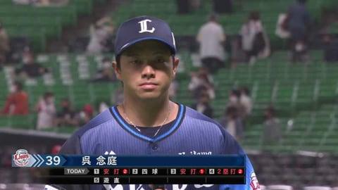 ライオンズ・呉選手ヒーローインタビュー 4/3 H-L