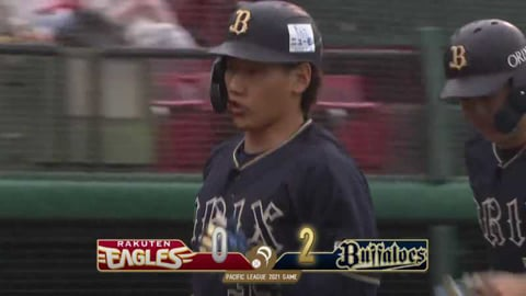 【3回表】豪快な一発!! バファローズ・吉田正の先制2ランホームラン!! 2021/4/4 E-B