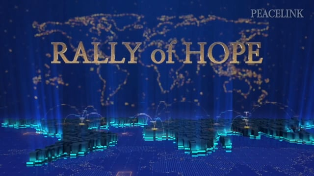 Introducing the Rally of Hope - English