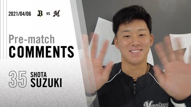 試合前コメント|鈴木投手【2021/04/06 vsオリックス・バファローズ】