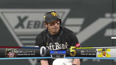 【6回表】ホークス・松田 投手を援護するタイムリー2ベースヒット!! 2021/4/6 F-H