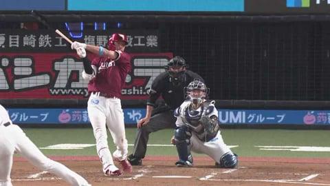 【3回表】イーグルス・辰己 今シーズン第3号となるソロホームランで追加点!! 2021/4/7 L-E