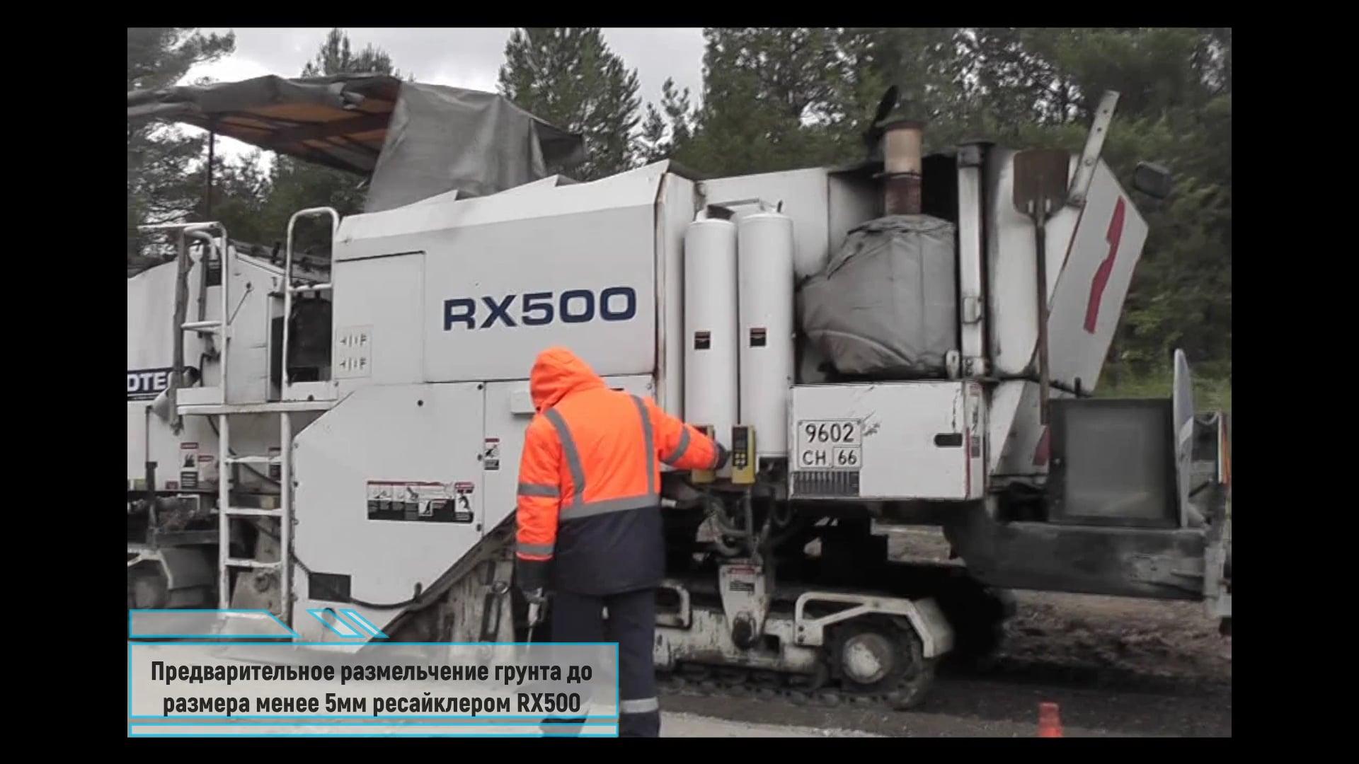 Сарана - Технология строительства покрытия автомобильных дорог из укрепленных грунтов
