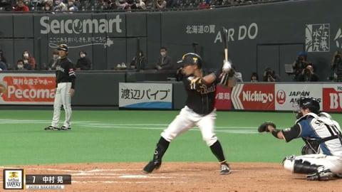 【執念の一打】ホークス・中村晃 詰まりながらも勝ち越しタイムリー