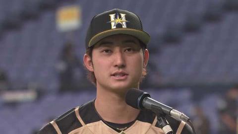 ファイターズ・淺間選手ヒーローインタビュー 4/9 B-F