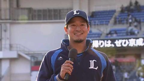 ライオンズ・平井投手ヒーローインタビュー 4/11 M-L