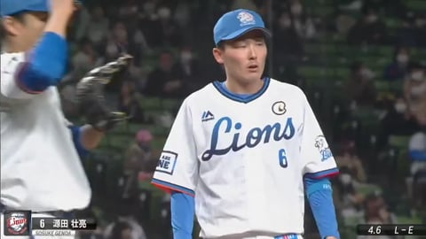 【2021】TOP20 PLAYS OF THE Week #3 番外編