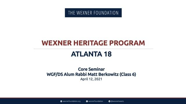 WHP Atlanta 18: Core Seminar with Rabbi Matt Berkowitz