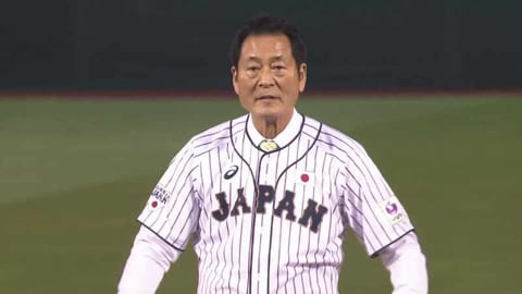 元野球日本代表ヘッドコーチ・中畑清氏が始球式に登場!! 2021/4/14 E-M