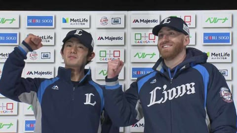 ライオンズ・ギャレット投手・今井投手ヒーローインタビュー 4/14 L-F