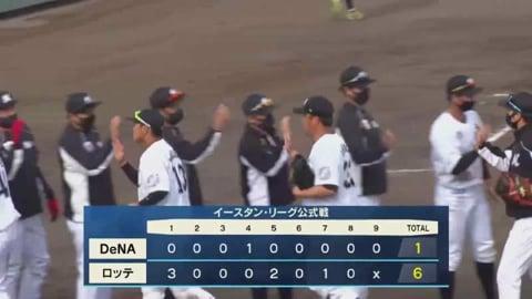【ファーム】南が締めて鳥越マリーンズ 破竹の公式戦13連勝!! 2021/4/15 M-DB(ファーム)