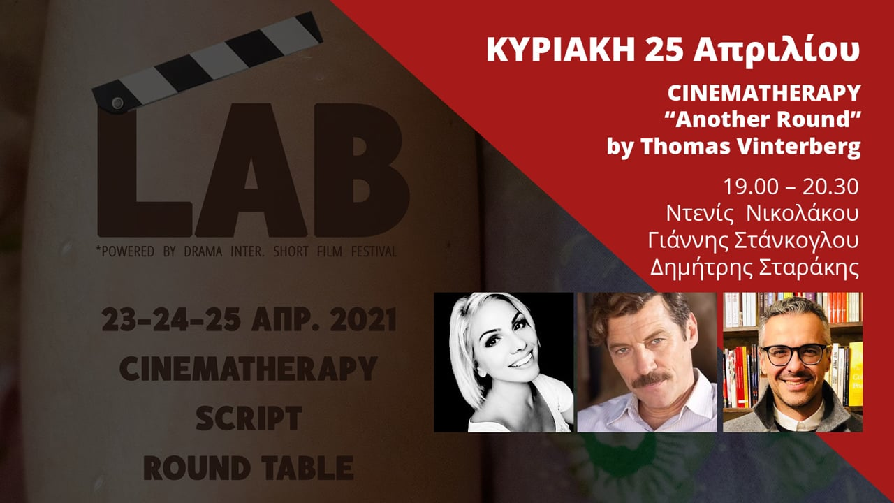 CINEMATHERAPY – Another Round