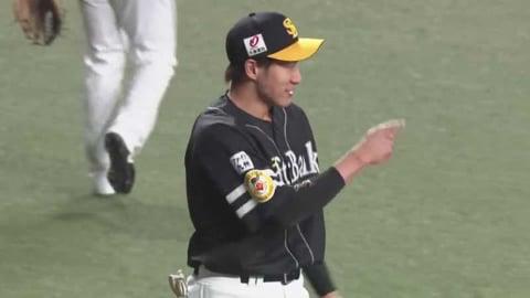 【5回裏】守備で魅せる!! ホークス・柳田のジャンピングキャッチ!! 2021/4/16 L-H