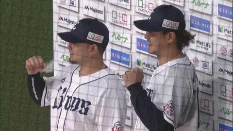 ライオンズ・高橋光成投手・森選手ヒーローインタビュー 4/16 L-H
