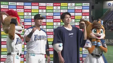 ファイターズ・上沢投手・中田選手ヒーローインタビュー 4/17 F-E