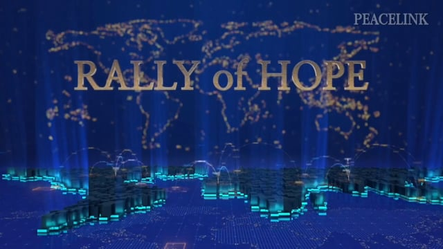 Introducing the Rally of Hope - German