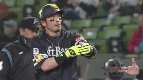 【2回表】ホークス・松田がセンター前に先制タイムリーヒットを放つ!! 2021/4/17 L-H