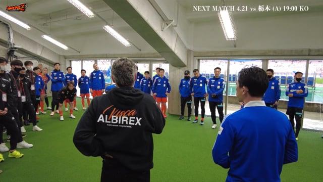 """Inside of ALBIREX"" チーム力の結実 vs ツエーゲン金沢"