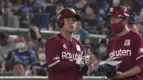 【3回表】イーグルス・茂木 一二塁間を破る勝ち越しのタイムリーヒット!! 2021/4/18 F-E