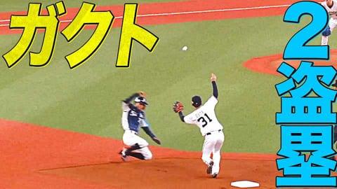 【2盗塁】ライオンズ・若林『止まらない、止められない』【1番定着!?】