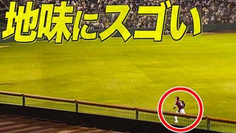 【地味に凄い】ホークス・周東の三塁打を許さない『イーグルス・辰己の鬼気迫る守備』