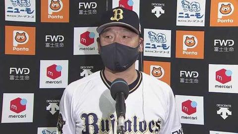 4/21 バファローズ・中嶋監督 試合後インタビュー
