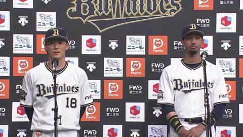 バファローズ・山本投手・宗選手ヒーローインタビュー 4/21 B-L