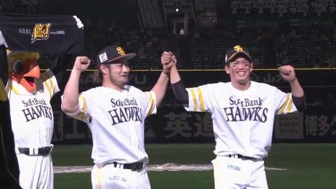 ホークス・森投手・栗原選手ヒーローインタビュー 4/21 H-E