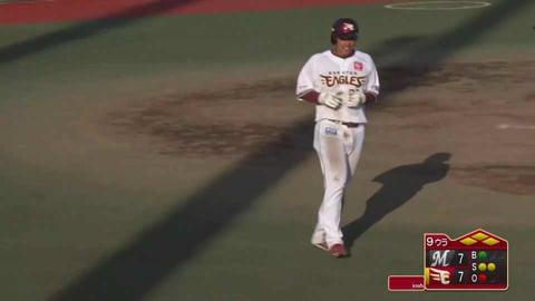 【ファーム】暴投でイーグルス・堀内が生還してサヨナラ勝利!! 2021/4/22 E-M(ファーム)