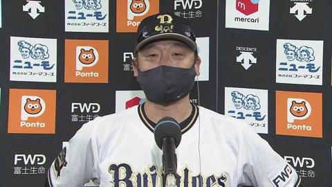 4/22 バファローズ・中嶋監督 試合後インタビュー
