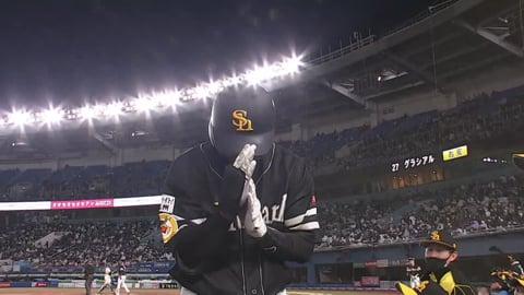 【4回表】ホークス・柳田 逆方向ソロホームランで1点返す!! 2021/4/23 M-H