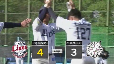 【ファーム】ライオンズ・綱島の一打でサヨナラ勝利!! 2021/4/24 L-M(ファーム)