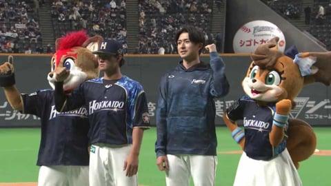 ファイターズ・郡選手・上沢投手ヒーローインタビュー 4/24 F-B