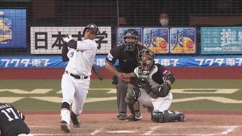 【7回裏】マリーンズ・マーティン 勝利を大きく引き寄せる2ランホームラン!! 2021/4/24 M-H