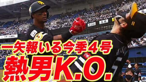【熱男K.O.】ホークス・グラシアル 一矢報いる今季4号