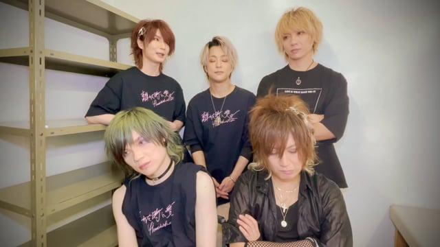 DaizyStripper東名阪TOUR2021 離れた時に愛は4/25(日) HOLIDAY NEXT NAGOYA 終了後トーク