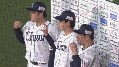 ライオンズ・平良投手・中村選手・上間投手ヒーローインタビュー 4/27 L-M